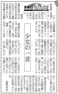 aoori2.jpg