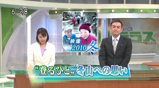 20100125-1.jpg