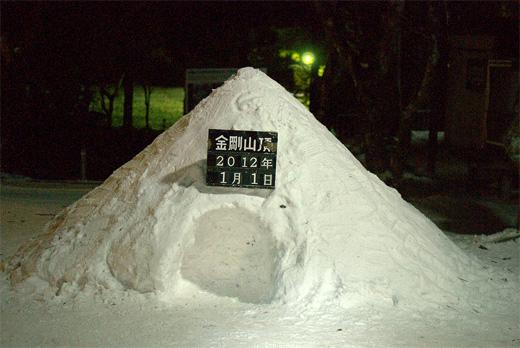 20120101-7.jpg