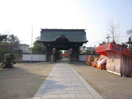 misoka (1)