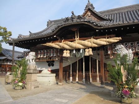 misoka (2)