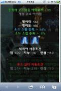 iphone_20110527111557s.jpg