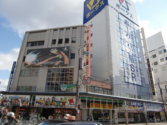 2011日本橋にて新年セール漁り02
