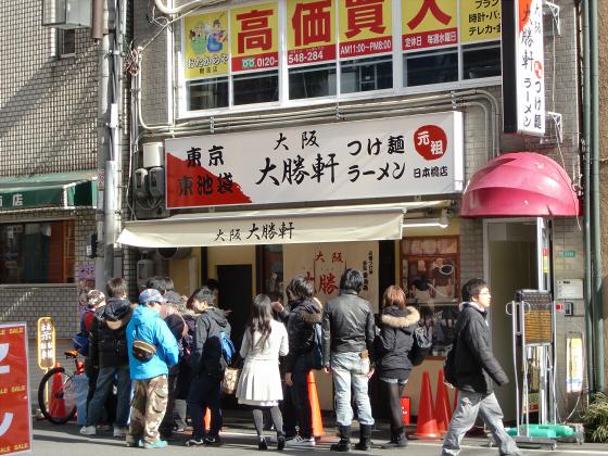 2011日本橋にて新年セール漁り08