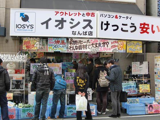 2011日本橋にて新年セール漁り10