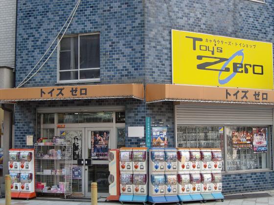 2011日本橋にて新年セール漁り13