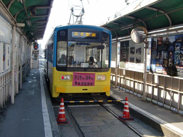 日本橋1-2
