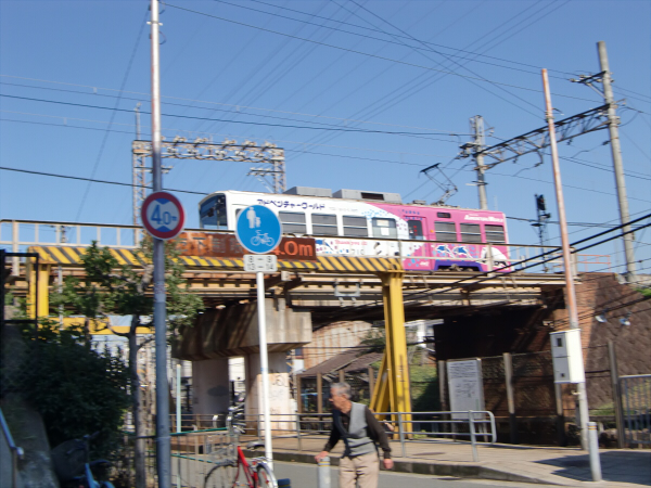 阪堺電車1-6