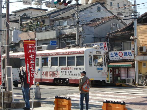 阪堺電車2-2