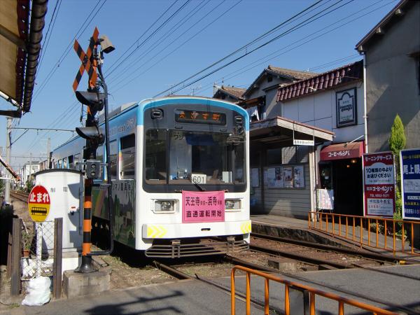 阪堺電車2-6