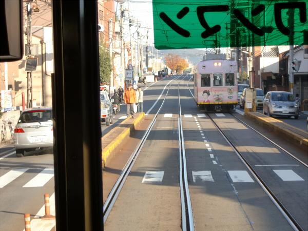 嵐山鉄道5
