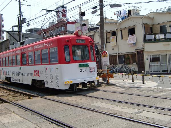 阪堺電車の写真の追加分1