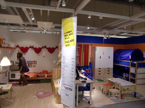 IKEAの店内の写真10