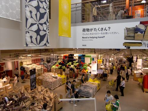 IKEAの店内の写真14