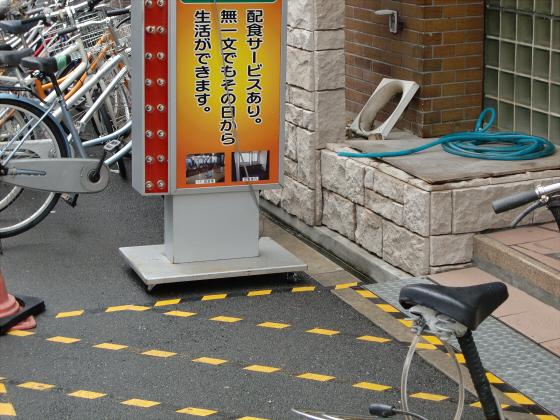 JR新今宮駅~あいりん地区10