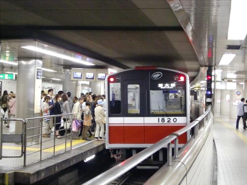 大阪市営地下鉄の写真を少しだけ1