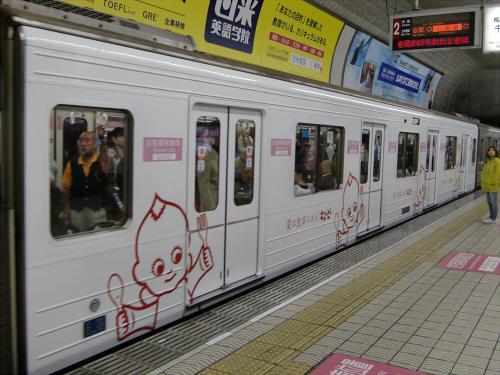 大阪市営地下鉄の写真を少しだけ2