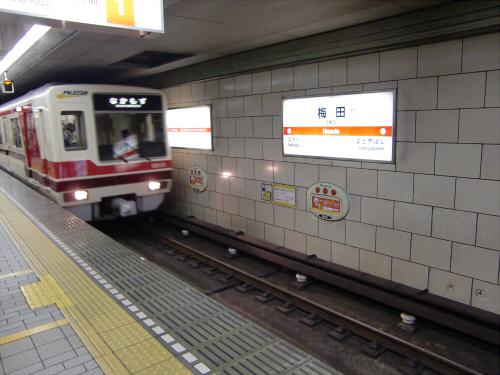 大阪市営地下鉄の写真を少しだけ4