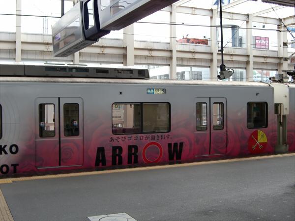 大阪付近の電車色々鉄道色々07