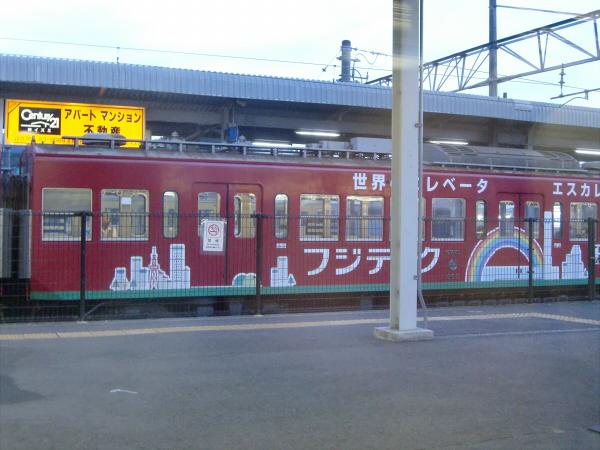 大阪付近の電車色々鉄道色々12