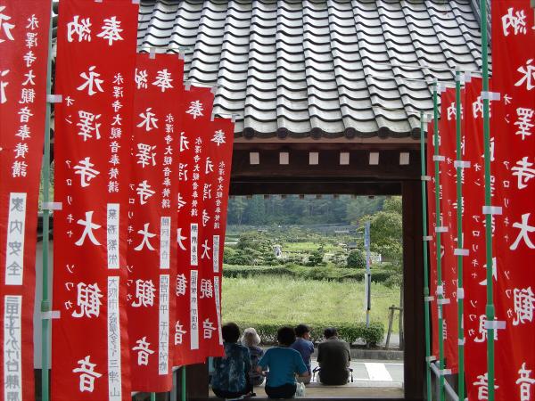 兵庫三田の永澤寺3-5