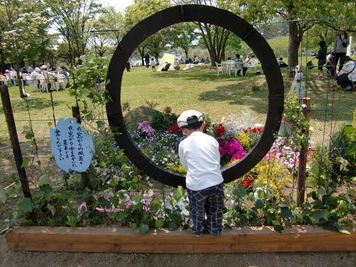 花博記念公園鶴見緑地の花壇18