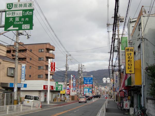 東大阪【花園ラグビー場周辺】03