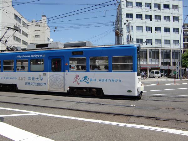 阪堺電車の写真3-03