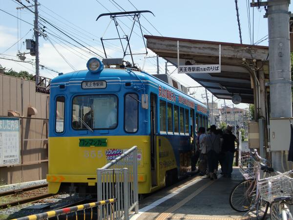 阪堺電車の写真3-05