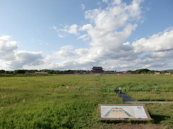 平城遷都1300年祭の写真2