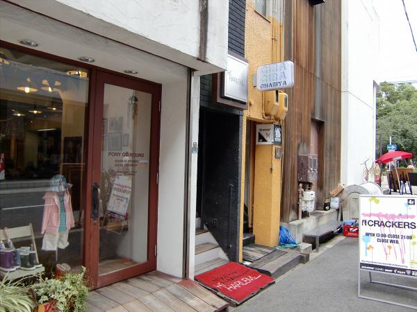 大阪堀江近辺景観写真1-9