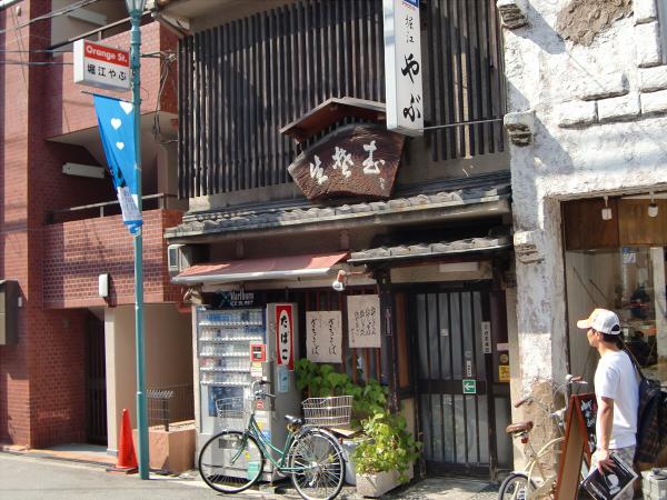 大阪堀江近辺景観写真1-A