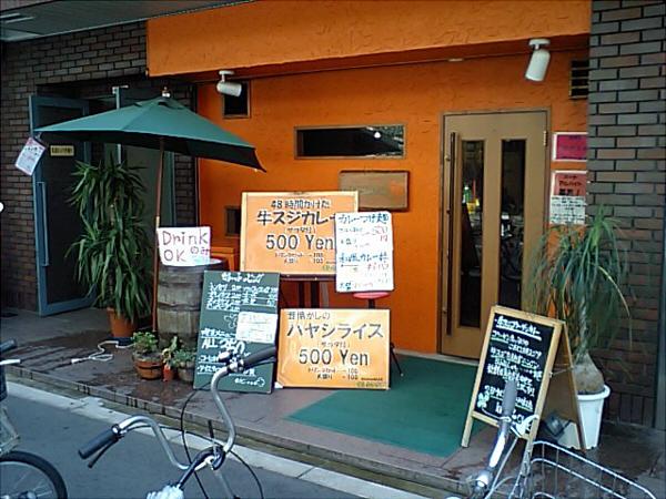 大阪堀江近辺景観写真2-1