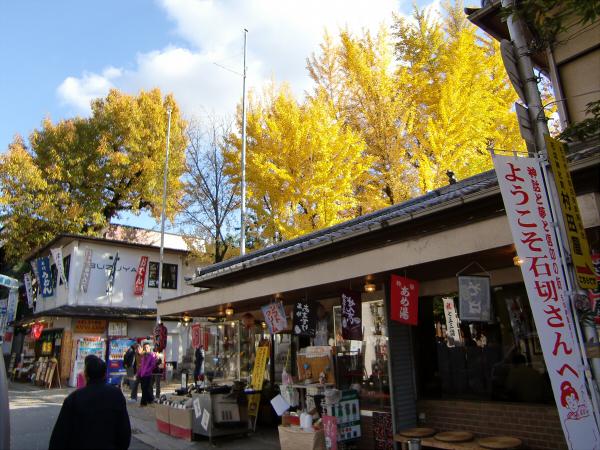 石切劔箭神社にご参拝01
