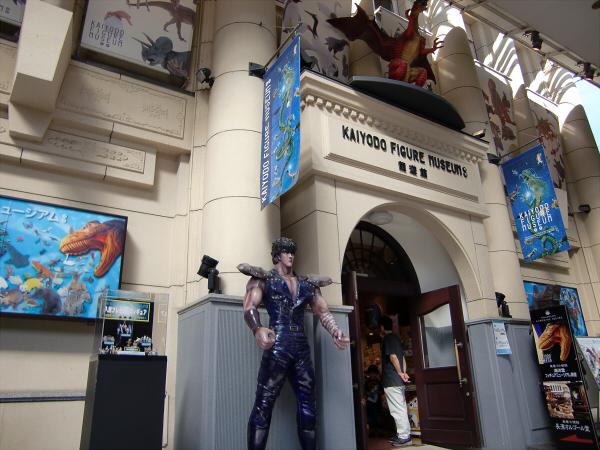 長浜の海洋堂フィギュアミュージアム01