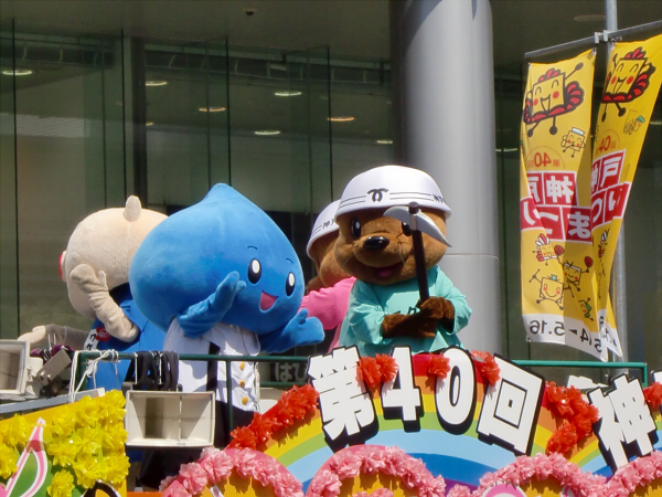 神戸まつりゆるキャラの写真1