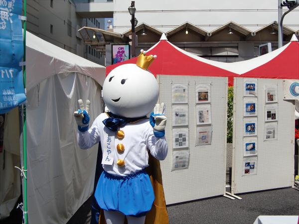 神戸まつりゆるキャラの写真4