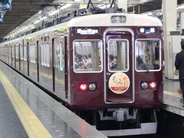 神戸地下鉄とか阪急電車4
