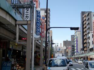 松屋町・生魂神社周辺の写真2