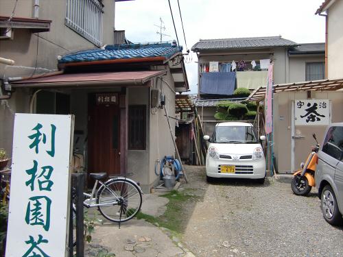 宇治の三室戸寺のあじさいの写真09