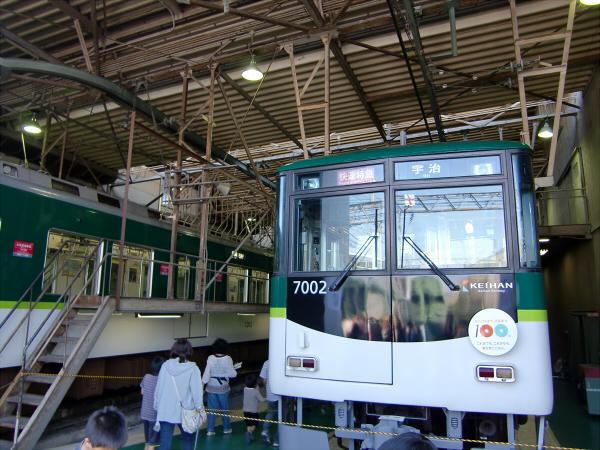 京阪寝屋川車両基地ファミリーレールフェア02