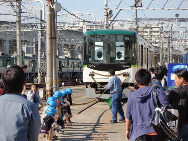 京阪寝屋川車両基地ファミリーレールフェア07