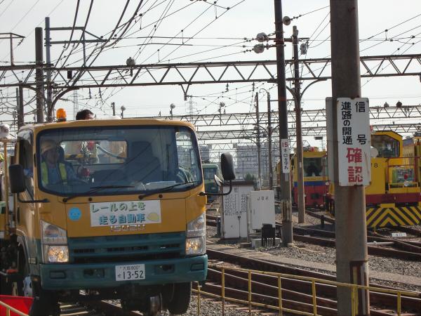 京阪寝屋川車両基地ファミリーレールフェア11