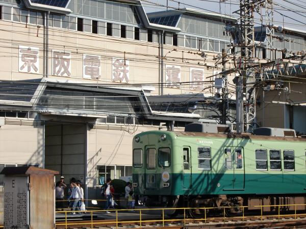 京阪寝屋川車両基地ファミリーレールフェア12