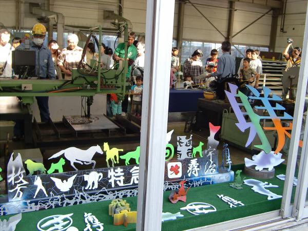 京阪寝屋川車両基地ファミリーレールフェア18