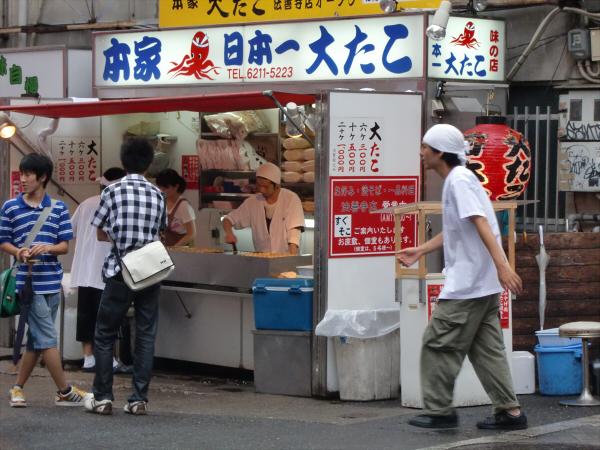 日本一大たこのたこやき