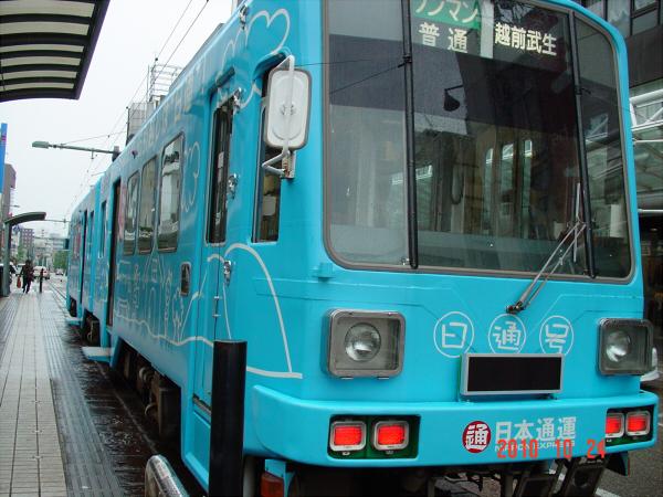 おかんの撮った電車の写真03