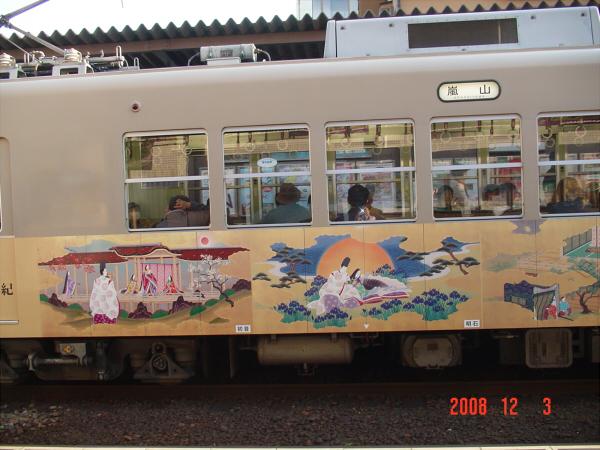 おかんの撮った電車の写真06