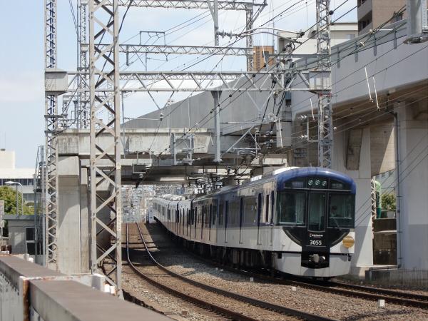 桜のついでに京阪電車6