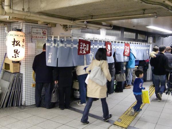 NEW大阪駅8